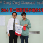 Mr. William Wu (Left) and the Champion of the day - Henry Lim Wing Hin (Right)