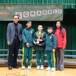 Ho Lap Primary School (sponsored by Sik Sik Yuen) was the first runner-up