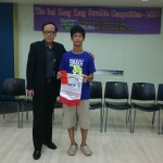 Champion of the day: Jeremy Cheung Shun Hang (Cheung Chuk Shan College)