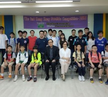 The 2nd Hong Kong Crossword Competition 2016