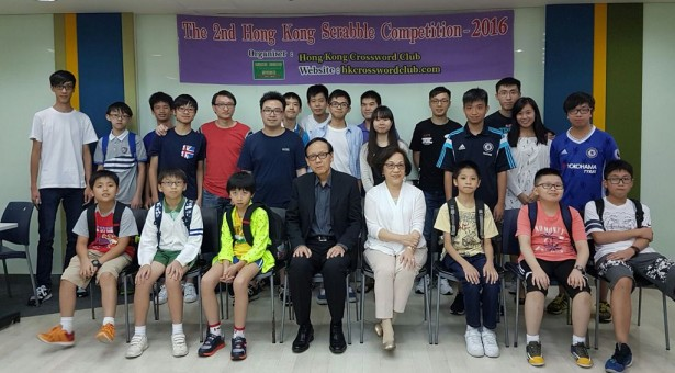 2nd Hong Kong Crossword Contest