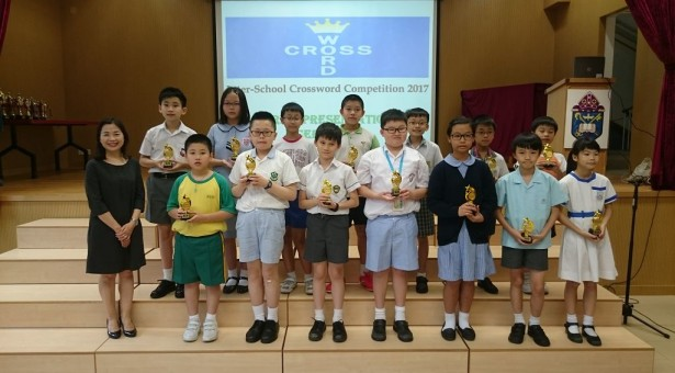 The Hong Kong Inter-School Crossword Competition 2017