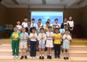The Hong Kong Inter-School Crossword Competition 2018