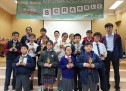 Inter-School Scrabble Challenge 2019