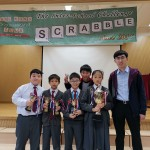 Interschool Scrabble Challenge 2019