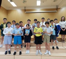 The Hong Kong Inter-School Crossword Competition 2019