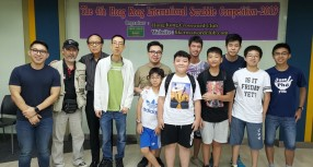 The 4th Hong Kong International Scrabble Competition 2019